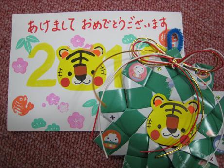 IMG_7802a.JPG